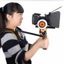 Schulterstativ DSLR Rig / Shoulder Mount / Schulterstuetze DSLR-Stuetze DSLR Rig fuer Video Camcorder Camera DV DSLR Cameras