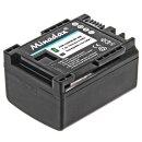 Minadax® 2x Qualitätsakku mit echten 750 mAh kompatibel mit Canon Legria HF-M31 HD, HF-M36 HD, HF-M306 HD, HF-S10 HD, HF-S20 HD, HF-S21 HD, HF-S200 HD, Ersatz für BP-808 - Intelligentes Akkusystem mit Chip