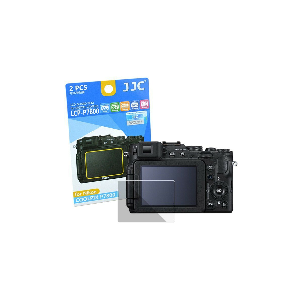 JJC Displayschutzfolie Screen Protector Kratzschutz passgenau kompatibel mit Nikon P7800 - LCP-P7800
