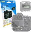 JJC GSP-D5 Hochwertiger Displayschutz Screen Protector...