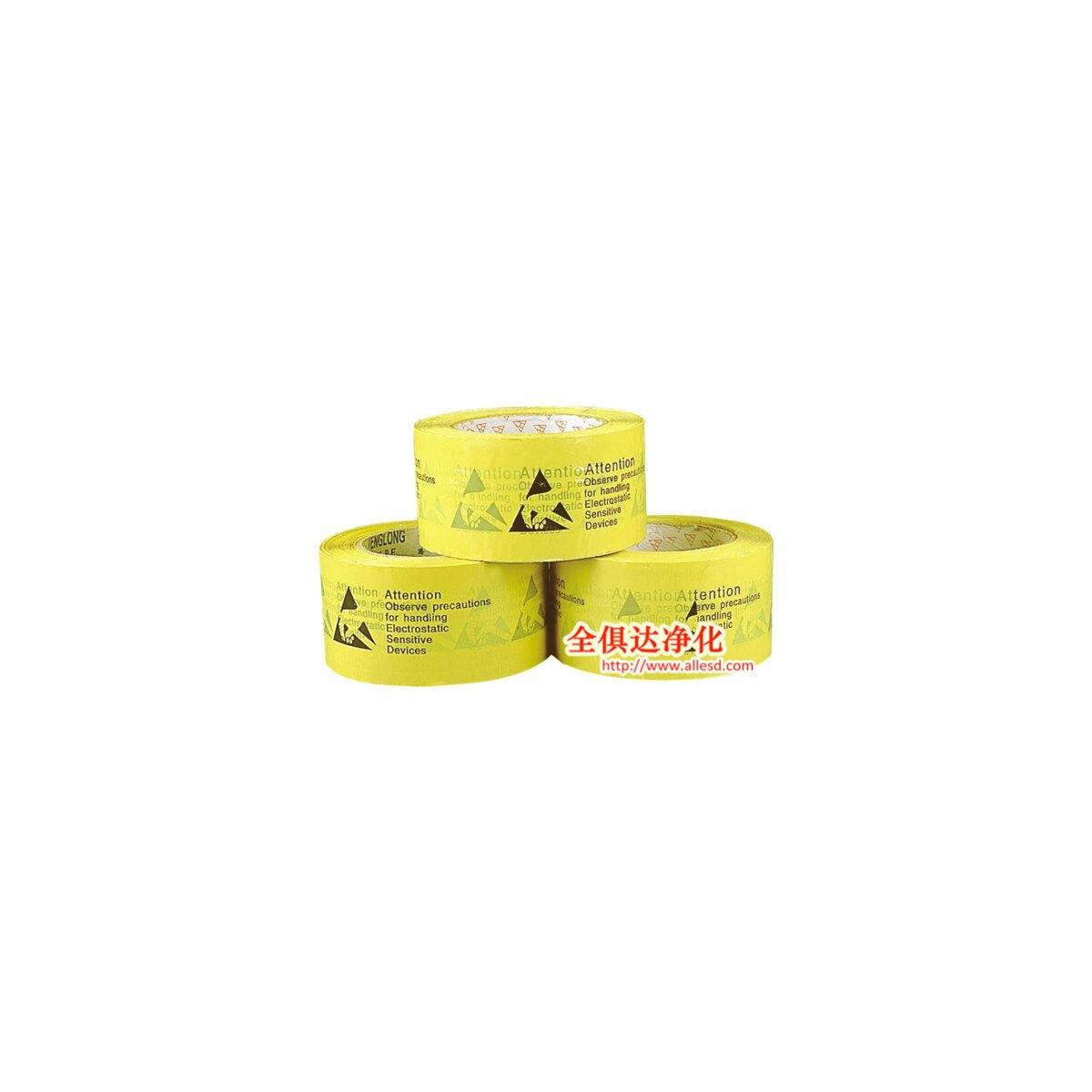 Minadax ESD Warning Tape Yellow
