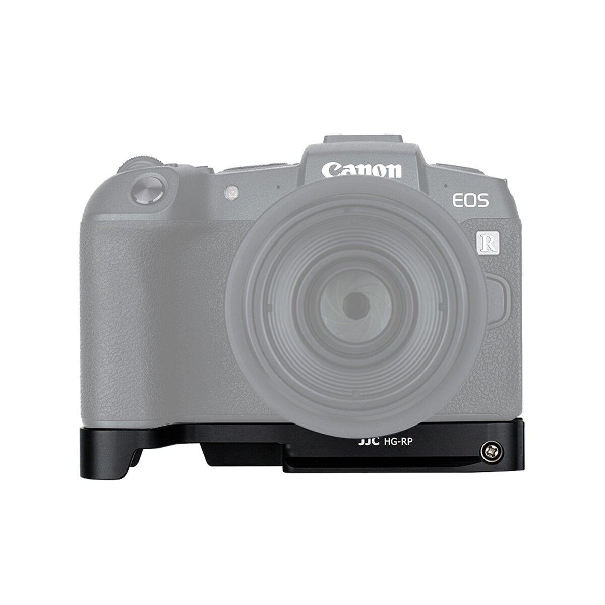 JJC HG-RP Metall Kamera Handgriff | kompatibel für Canon EOS RP | Arca-Swiss-Type Schnellwechselplatte | Hochwertige Alu-Legierung | Komfortableres Handling | Ersatz für Canon EG-E1